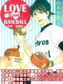 LOVE and BASEBALL