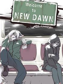 Welcome New Dawan