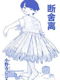 /shenghuo/90952/