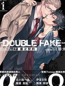 Double Fake-番之契约
