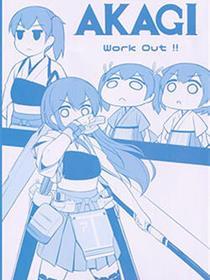 Akagi work out !!